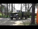 Газ-63 подготовка к первому пуску и первые метры своим ходом за 10 лет