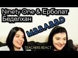 TEACHERS REACT - Ninety One &amp Erbolat M.B.B.A.B .B.D.