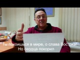 Ренат Ибрагимов читает стихи Ивана Бунина