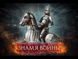 Крымская война 5 Битва под Баязетом