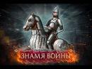 Крымская война #5 Битва под Баязетом