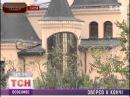 Сергей Зверев собирается купить себе дом в Конча-Заспе