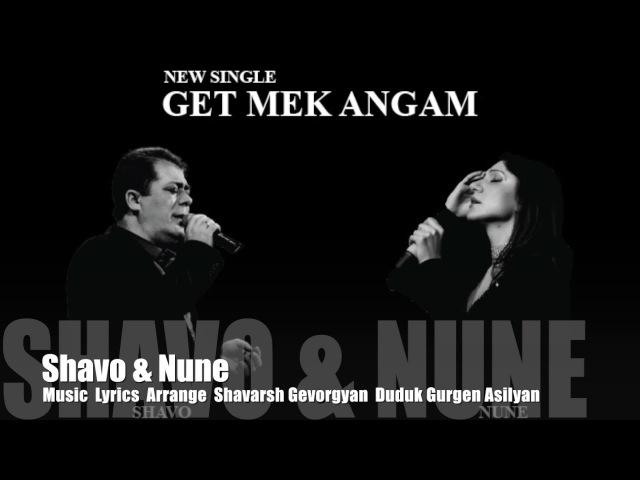 GET MEK ANGAM SHAVO NUNE New █▬█ █ ▀█▀ Single