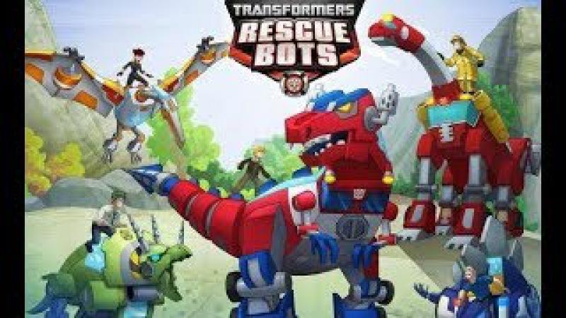 Динозавры трансформеры Мультик игра для детей Боты спасатели роботы трансформ...