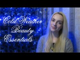 Cold Weather Beauty Essentials Mandaryna