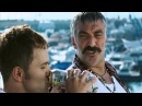 Vay Başıma Gelenler 2 Buçuk - Türk Filmi