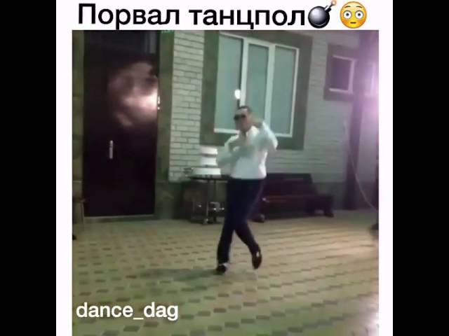 Ещё раз наш дэнсер Женщина не танцую ‼️😂