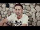 KUL'POVICH - Я родился в городе снов (official video), 2016