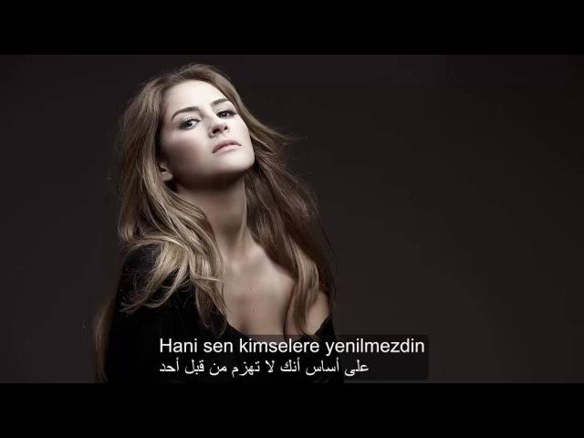 Aynur Aydın Bi Dakika مترجمة