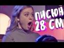 Лучшие Приколы 2017 ТОПовая подборка - Самые смешные приколы 191 Я не икаю!