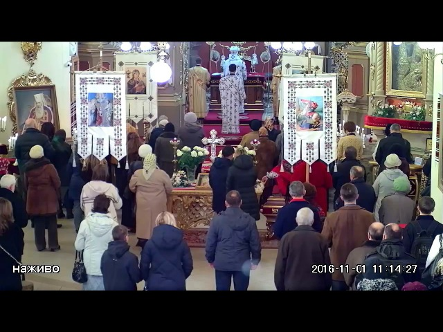 01.11.2016 Архиєрейська Божественна Літургія