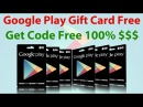 How to Get Free Google Play Gift Card Code Genarater Working 100