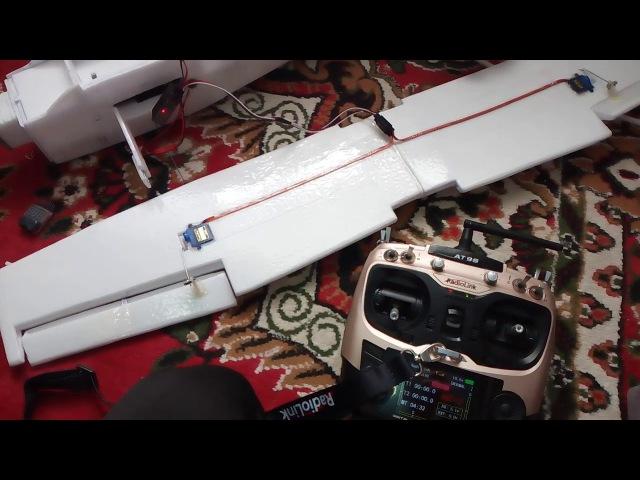 Проблема с работой элерон Cessna 182