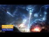 Тайны Чапман. Оружие будущего (13.07.2017) HD
