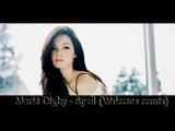 Marie Digby - Spell (Walertos remix) (Cut)