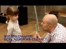 Коротко Ролик про аллергию с детками С титрами Филяев Михаил