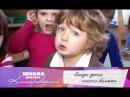 Часто болеющие дети - Школа доктора Комаровского