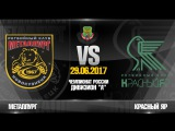 Metallurg v Krasniy Yar. Highligths   Russian Rugby Championship 2017