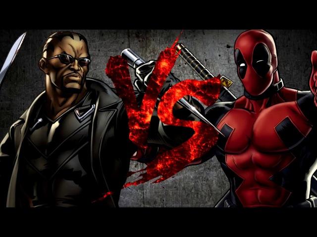 Блэйд VS Дэдпул [Bifrost Fight Club 3.0]