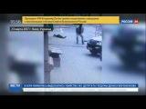 Видео убийства экс-депутата Дениса Вороненкова в Киеве !!! Видео самого расстрел ...