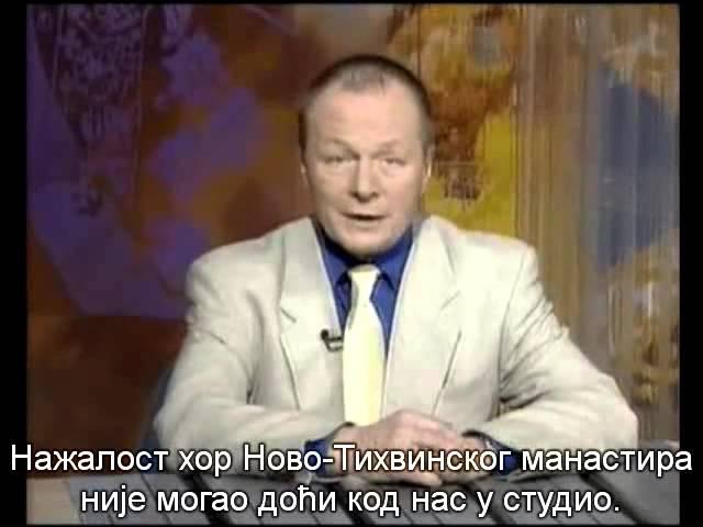 Руске монахиње о Србији и Цару Лазару