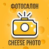 Cheese Photo | Томск | Печать | Фото | Сувениры
