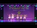 Becky Nalevankos Dance and Tumbling Studio - Daisy Duck