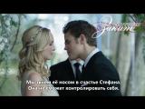 Промо к 8х15 Мы планируем свадьбу в июне РУС СУБ