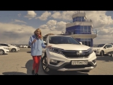 Автомибиь с bmd21! Кто же их получает Новые автовладельцы делятся историей успех