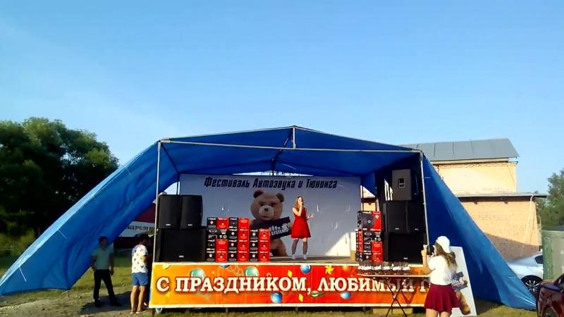 Ярослава Удовик - PSS BASS FEST 2017 (1)