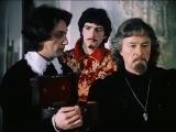 Ученик лекаря (1983) - Советский худ. фильм.
