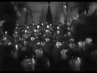11 апр. 1942 Александрову присуждена Сталинская премия за «Гимн партии большевиков». Мелодия станет Гимном СССР