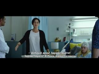 Разум в огне / Brain on Fire (2017) рус.суб.