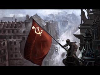 Утром 1-го мая в Берлине над Рейхстагом был установлен штурмовой флаг 150-й Идрицкой дивизии
