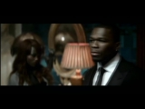 50 Cent feat Justin Timberlake- AYO Technology