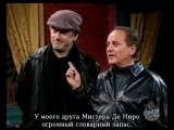 Comedy Central « The Joe Pesci show» / «Шоу Джо Пеши»