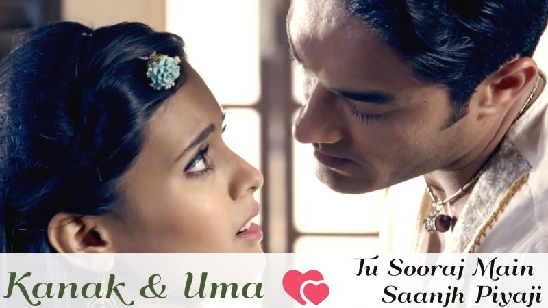 Kanak Uma -- Tu Sooraj Main Saanjh Piyaji -- Avinesh Rekhi