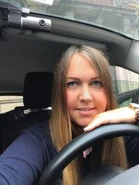 Яна Гуляева, Санкт-Петербург - фото №1