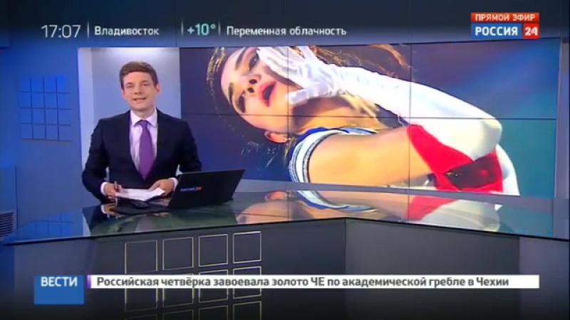 Сюжет о Евгении Медведевой на канале «Россия-24»