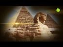 Кем был бог Ра, на которого работал Хеопс при строительстве египетских пирамид؟ Тайны пирамид