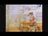 Сказка. Щенок (озвученный диафильм сказка и мультфильм). Моя любимая книжка в детстве