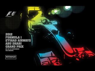 F1 2012. 18. Гран-При Абу-Даби, гонка