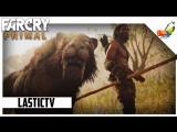 Горячая голова Даа - посылает в НИКУДА! Far Cry Primal №15