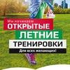 Летний проект ZUMBA ЛЕТО Ботек, КошелевGYM