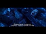 Фильм о фильме - Стражи Галактики. Часть 2. Почему надо смотреть в IMAX!