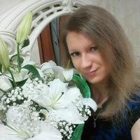 Юлия Мархель