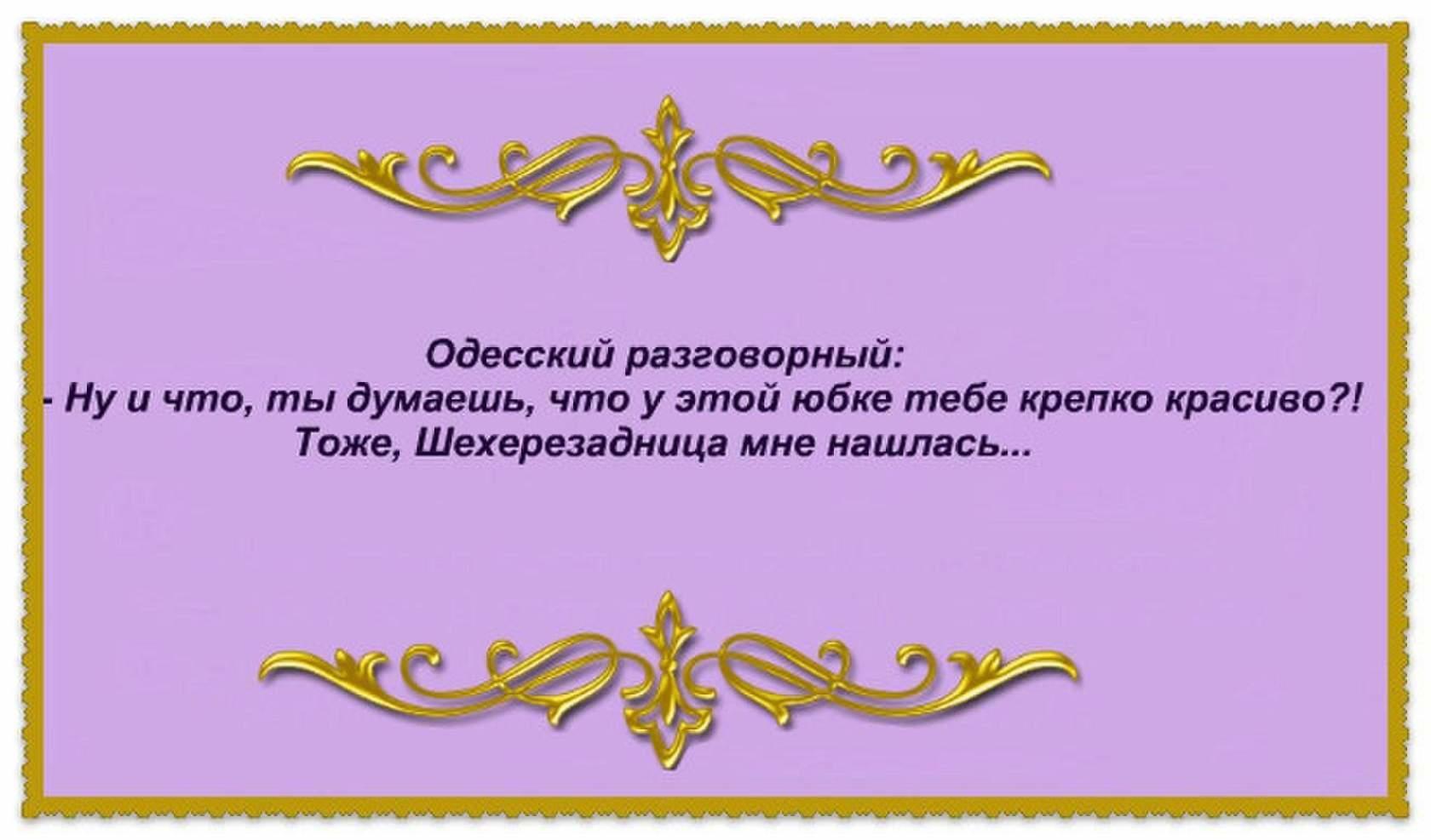 https://cs7057.vk.me/c638816/v638816518/13fc0/qPPqcQ4q9DY.jpg