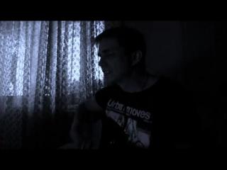 Кукушка (cover гр. Кино)