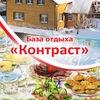 "База отдыха ""Контраст"" (Бони) г.Киров"