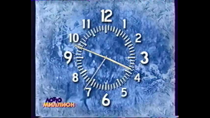 Программа передач и конец эфира (ОРТ, в ночь с 1 на 2 января 1998) запись 01.01.1998